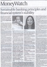 Nigeria Guardian